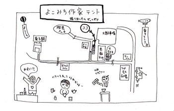 よこみちテントの地図.jpg