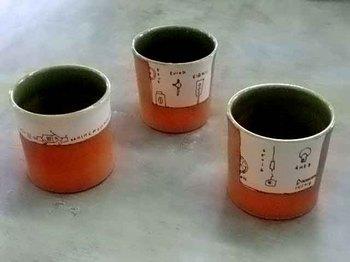 オレンジカップ.jpg
